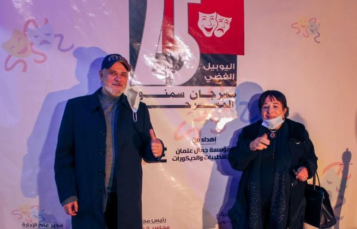 #اليوم السابع - #فن - تعرف على جوائز مهرجان سمنود المسرحي بحضور سميرة عبدالعزيز ومحمد عبد الجواد