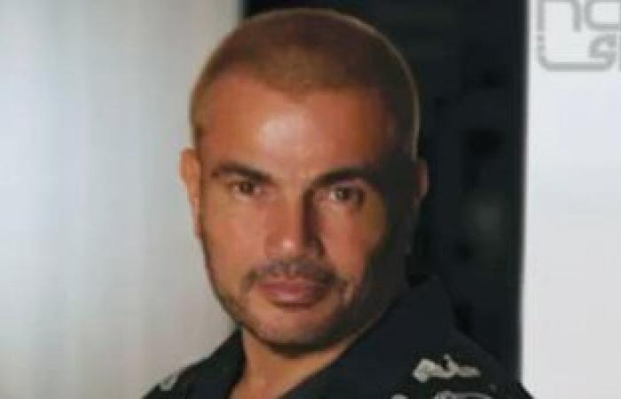 """#اليوم السابع - #فن - عمرو دياب ينعى وحيد حامد: """"رحمه الله وألهم أهله الصبر والسلوان"""""""