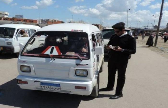 الوفد -الحوادث - خدمات مرورية وحملات لفرض السيطرة على المخالفين موجز نيوز