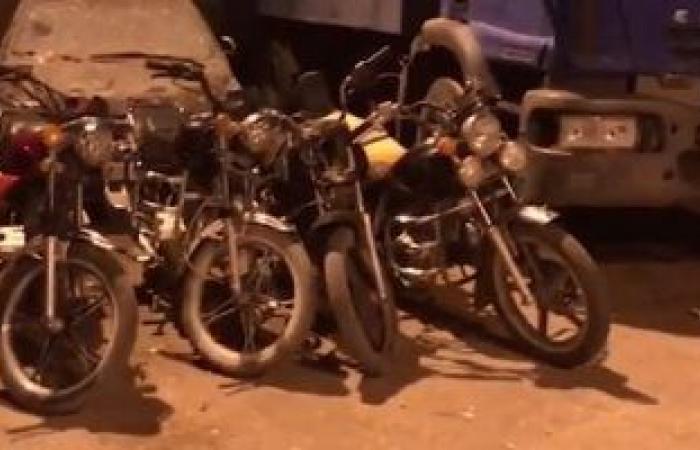 #اليوم السابع - #حوادث - إحالة 3 عاطلين للمحاكمة بتهمة سرقة الدراجات النارية بالنزهة