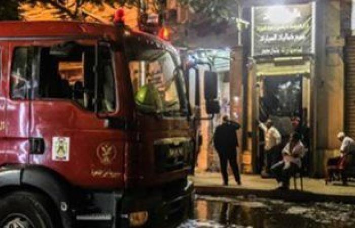 #اليوم السابع - #حوادث - الحماية المدنية تسيطر على حريق فى محل تنجيد بحلوان