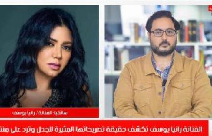 """#اليوم السابع - #فن - رانيا يوسف لـ""""تليفزيون اليوم السابع"""": المذيع استغلنى ولم أتوقع تلك الأسئلة"""