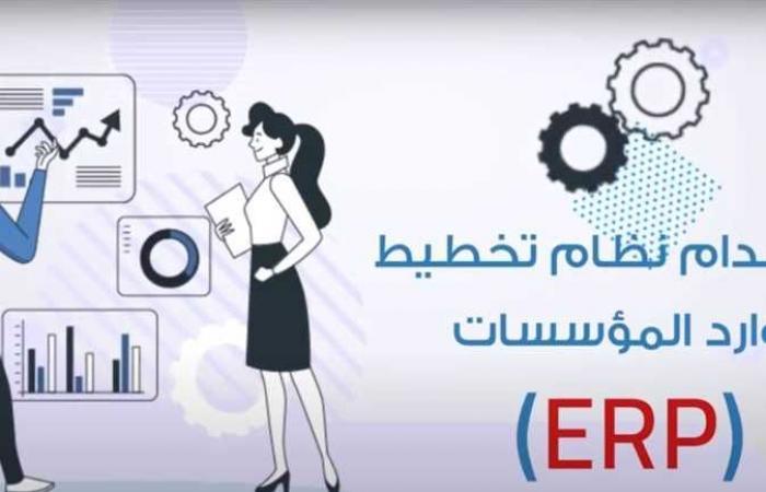 #المصري اليوم - مال - «قطاع الأعمال» تنفذ أكبر مشروع تحول رقمي بالشرق الأوسط (فيديو) موجز نيوز