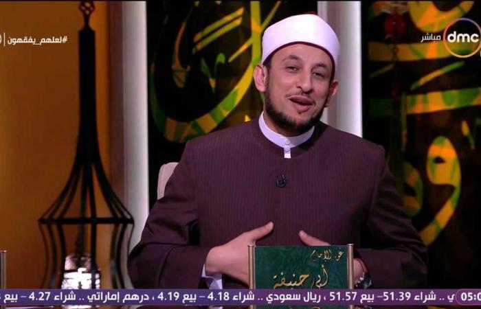المصري اليوم - اخبار مصر- رمضان عبدالمعز يبكي أثناء دعائه لرفع الوباء والبلاء (فيديو) موجز نيوز