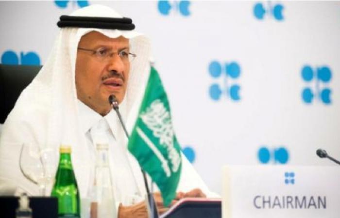 بخفض إنتاج النفط.. السعودية تقفز بالأسعار وتُوجّه إنذارًا لـ «روسيا»
