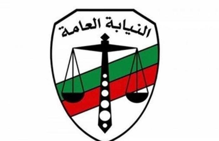 #المصري اليوم -#حوادث - النيابة العامة تأمر بإخلاء سبيل متهمين في قضية «الفيرمونت» موجز نيوز