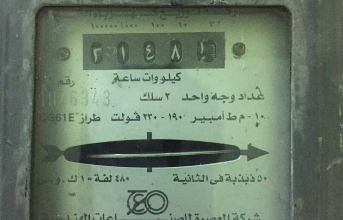 #المصري اليوم -#حوادث - «العداد بـ5 آلاف جنيه».. تفاصيل اعترافات عصابة «عدادات الكهرباء المعطلة» موجز نيوز