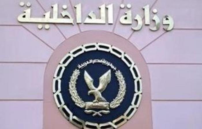 """#اليوم السابع - #حوادث - القبض على قائد سيارة طمس لوحاتها المعدنية بعد تداول صورها على """"فيس بوك"""""""