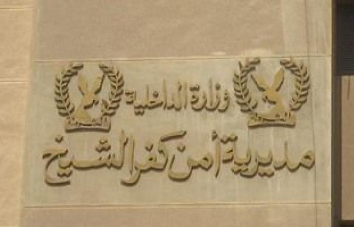 #اليوم السابع - #حوادث - النيابة تخلى سبيل سيدة اتهمها ابنها بالتعدى عليه فى كفر الشيخ