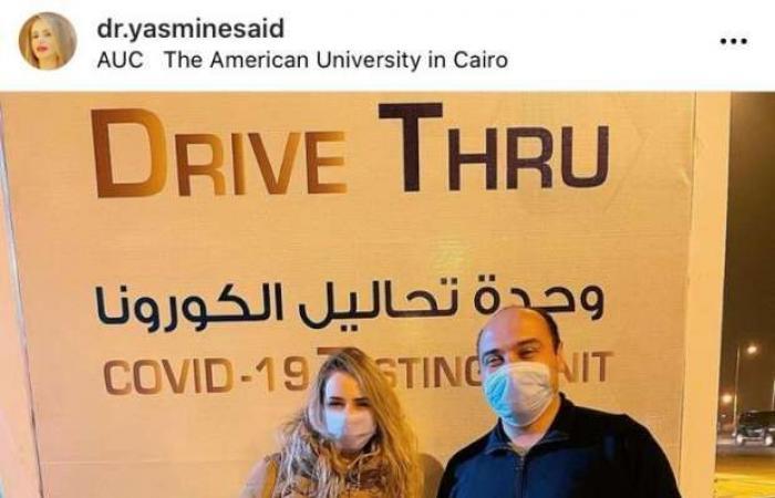 اخبار السياسه الإعلامية ياسمين سعيد تعلن تعافيها من فيروس كورونا