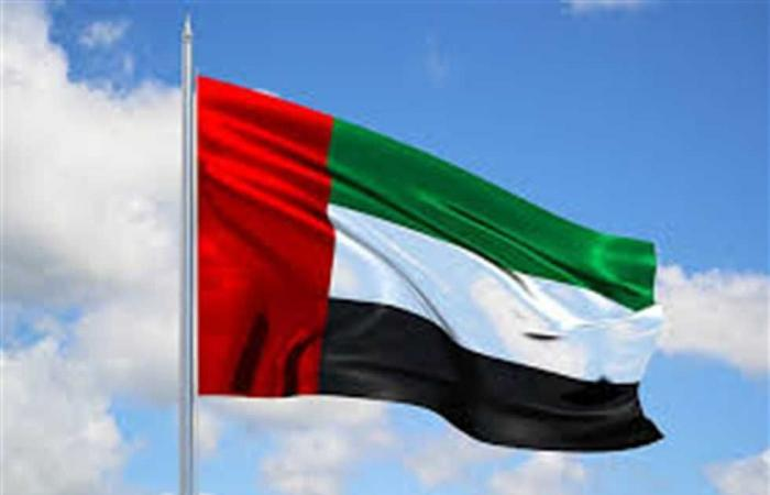 #المصري اليوم -#اخبار العالم - الإمارات تعلن إعادة فتح المنافذ البرية والبحرية والجوية مع قطر موجز نيوز