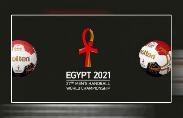 """الوفد رياضة - وكالة أنباء الشرق الأوسط تطلق خدمة مجانية لأخبار مونديال كرة اليد """"مصر 2021"""" موجز نيوز"""