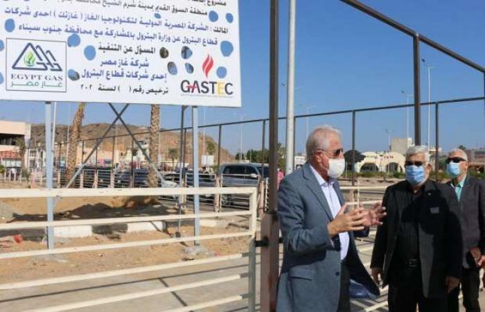 اخبار السياسه خالد فودة: محطات خاصة لتوصيل الغاز الطبيعي للمنطقة الصناعية بأبو زنيمة