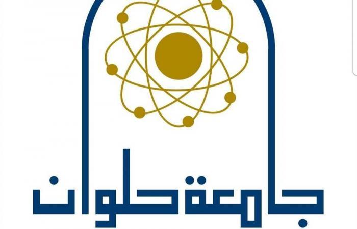 المصري اليوم - اخبار مصر- دورة تدريبية بجامعة حلوان لتدريب العاملين على إعداد وكتابة التقارير موجز نيوز