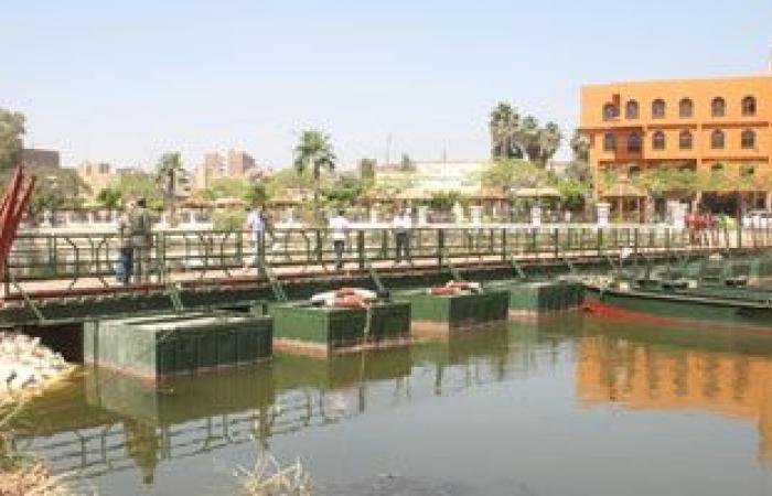 #اليوم السابع - #حوادث - الأمن ينقذ سيدة من الغرق في بحر شبين بعد محاولتها الانتحار بسبب خلافات أسرية