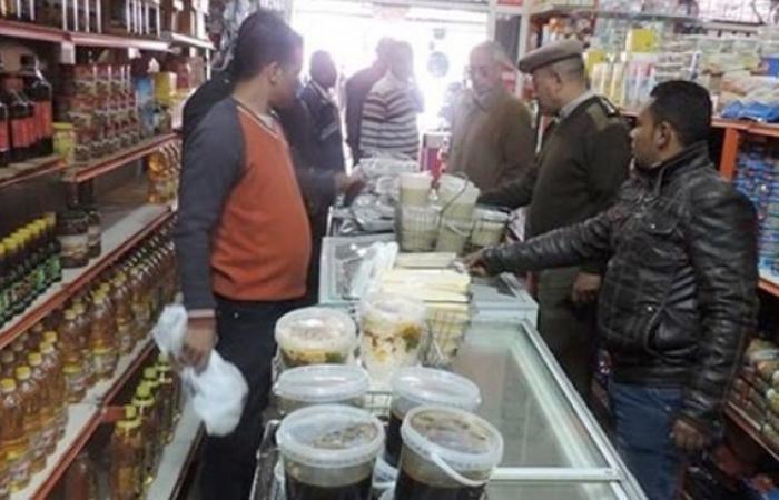 الوفد -الحوادث - ضبط مواد غذائية مجهولة المصدر داخل محل مأكولات بالقاهرة موجز نيوز
