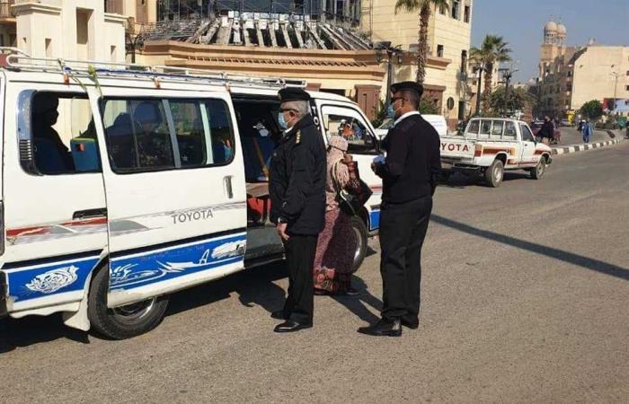 #المصري اليوم -#حوادث - «الداخلية»: ضبط 17 ألف شخص غير ملتزم بالكمامة خلال 24 ساعة موجز نيوز