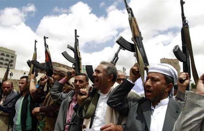 #المصري اليوم -#اخبار العالم - وزير الخارجية الأمريكي يعلن تصنيف الحوثيين جماعة إرهابية أجنبية موجز نيوز