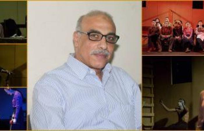 #اليوم السابع - #فن - اليوم السابع ينشر مقال الناقد أحمد خميس الفائز بجائزة أفضل مقال نقدي