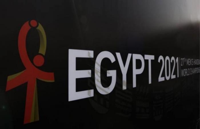 """رياضة عالمية الاثنين مونديال اليد """"مصر 2021"""".. محطة جديدة للارتقاء باللعبة عربيا وعالميا"""