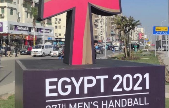 الوفد رياضة - تميمة مونديال اليد تظهر في مدينة نصر موجز نيوز