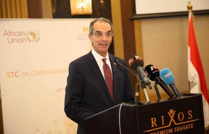 #المصري اليوم - مال - بدء تطبيق الرقم القومى للعقارات من بورسعيد موجز نيوز