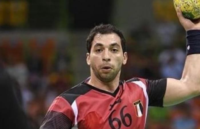 الوفد رياضة - أحمد الأحمرخارج قائمة منتخب مصر لمواجهة تشيلى بإفتتاحية مونديال اليد 2021 موجز نيوز
