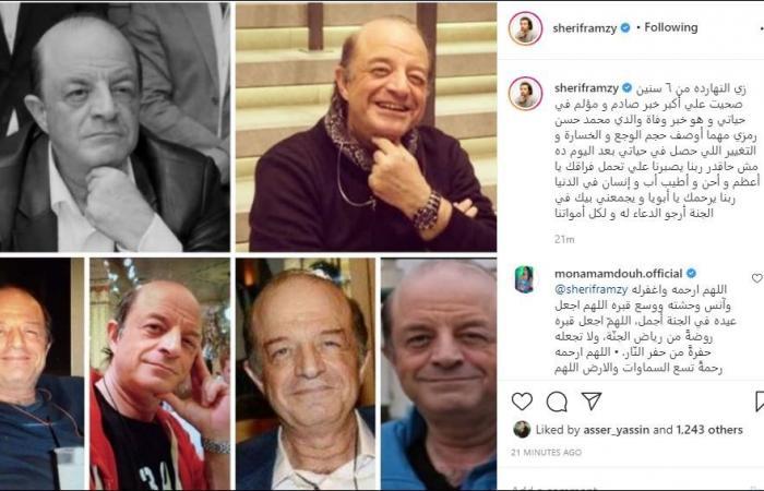 #اليوم السابع - #فن - شريف رمزى يحيى ذكرى وفاة والده بكلمات مؤثرة: ربنا يصبرنا على تحمل فراقك
