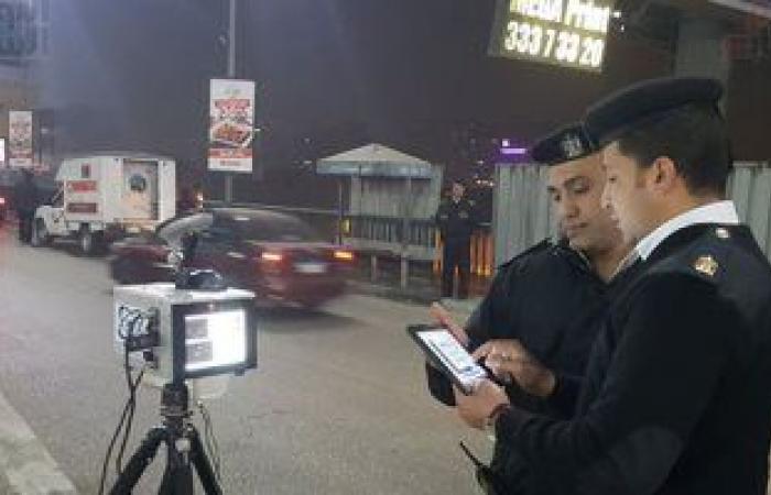 #اليوم السابع - #حوادث - رادار المرور يصطاد 1670 سيارة تسير بسرعات جنونية فى الطرق