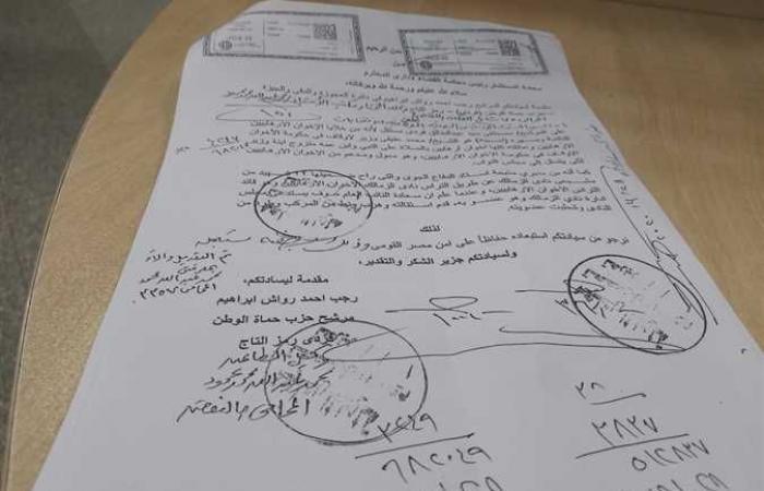 #المصري اليوم -#حوادث - نص أول بلاغ للنائب العام يطالب بعودة مرتضى منصور لرئاسة الزمالك موجز نيوز