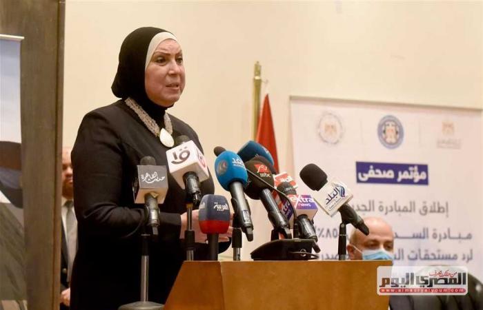 #المصري اليوم - مال - وزيرة التجارة والصناعة تغادر القاهرة متوجهةً إلى الخرطوم موجز نيوز