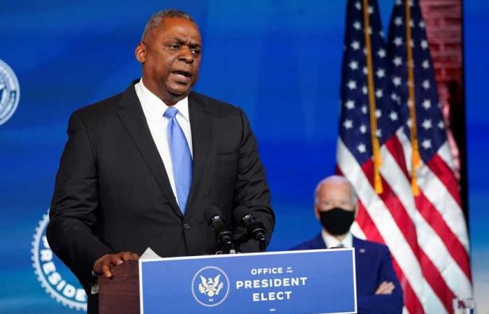 #المصري اليوم -#اخبار العالم - أغلبية مجلس النواب الأمريكي توافق على استثناء يسمح لأوستن بشغل منصب وزير الدفاع موجز نيوز