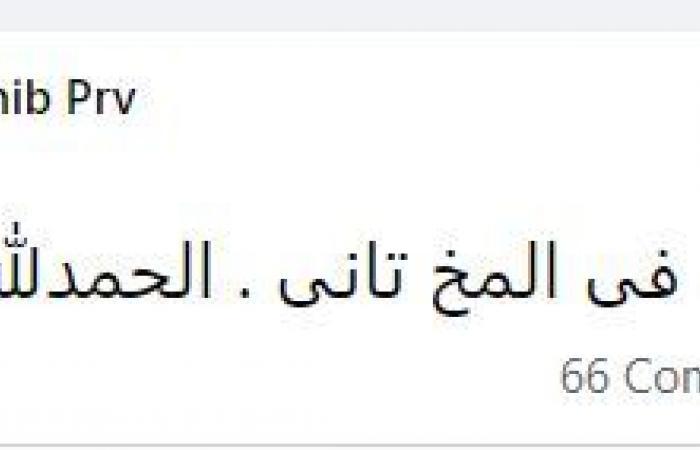 #اليوم السابع - #فن - آخر كلمات المنتج ميدو منيب على فيس بوك قبل وفاته