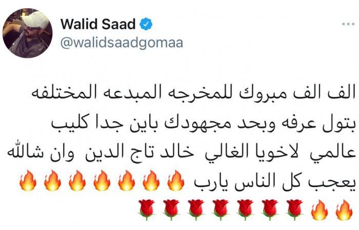 """#اليوم السابع - #فن - إشادات بأغنية """"آداب إعلام"""" لـ خالد تاج الدين عن أكاذيب الإخوان"""