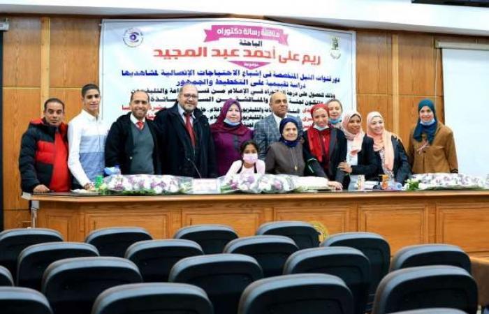 اخبار السياسه المخرجة ريم علي تحصل على الدكتوراه عن رسالتها حول قنوات النيل المتخصصة