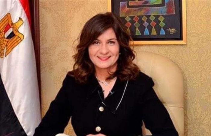 المصري اليوم - اخبار مصر- وزيرة الهجرة تشهد انطلاق تدريب أول مجموعة بمبادرة «بداية ديجيتال» في 9 تخصصات موجز نيوز