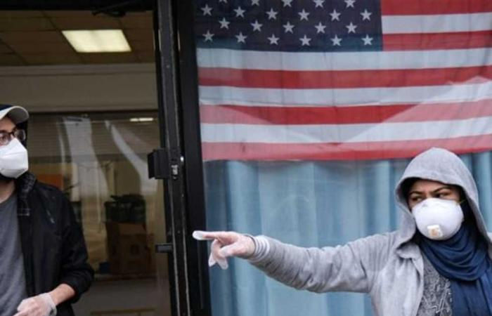 #المصري اليوم -#اخبار العالم - الولايات المتحدة تقترب من تسجيل 25 مليون إصابة بفيروس كورونا موجز نيوز