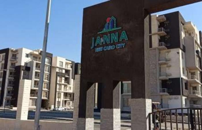 اخبار السياسه مسؤولو الإسكان يتفقدون مشروعات القاهرة الجديدة