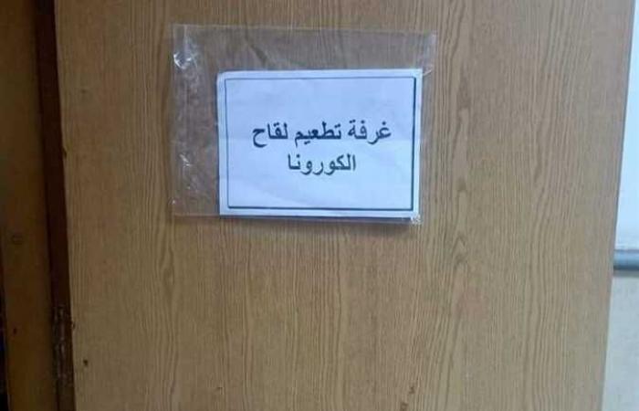 المصري اليوم - اخبار مصر- وكيل صحة المنوفية: بدء تطعيم الفرق الطبية بمستشفى عزل الباجور بلقاح كورونا موجز نيوز