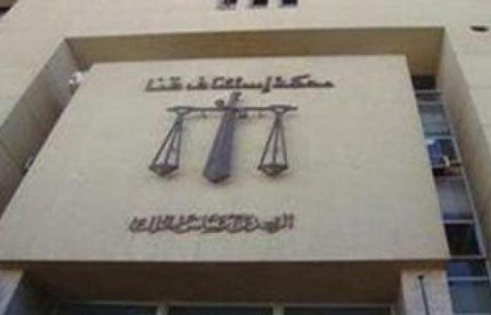 """#اليوم السابع - #حوادث - قطار المحاكمات.. سماع الدفاع فى محاكمة 11 متهما بـ""""فساد القمح"""" اليوم"""