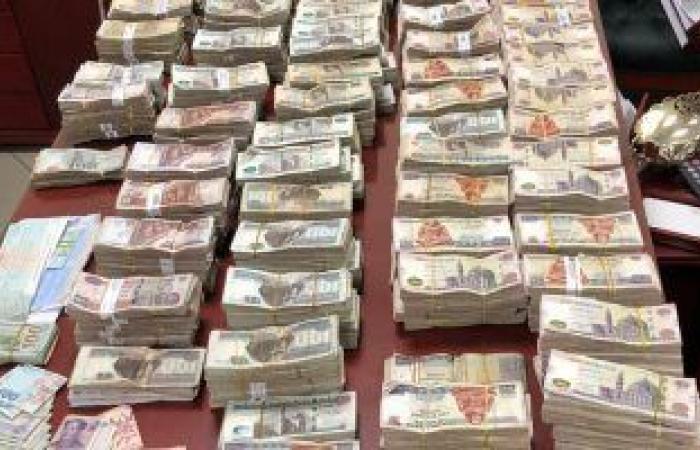 #اليوم السابع - #حوادث - تعرف على مصير متهم بالاستيلاء على ربع مليون جنيه من أموال الدعم