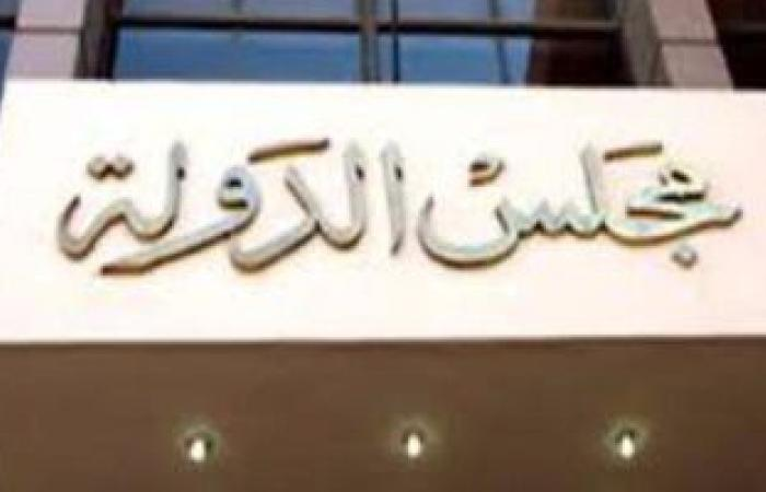 #اليوم السابع - #حوادث - التأديبية تجازى رئيس جهاز مدينة بدر و3 من مساعديه لارتكابهم مخالفات إدارية