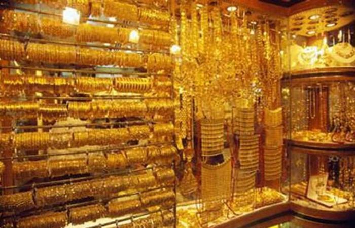 المصري اليوم - اخبار مصر- انخفاض أسعار الذهب اليوم في مصر موجز نيوز