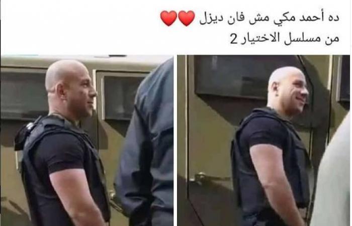 """#اليوم السابع - #فن - فان ديزل مصر.. أحمد مكى يخطف الأنظار بصورة من كواليس مسلسل """"الاختيار 2"""""""