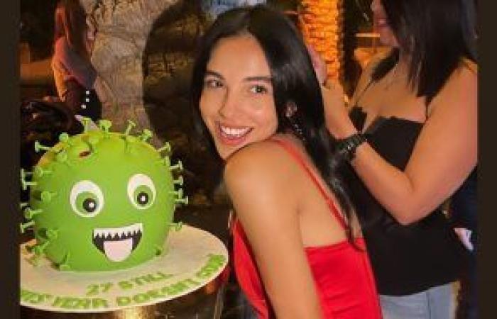 """#اليوم السابع - #فن - سلمى أبو ضيف تحتفل بعيد ميلادها بـ""""تورتة كوفيد""""والرقص على أغانى ويجز..فيديو"""