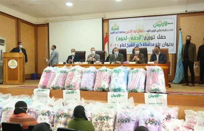 المصري اليوم - اخبار مصر- توزيع لحوم وألحفة على 50 أرملة في كفر الشيخ موجز نيوز