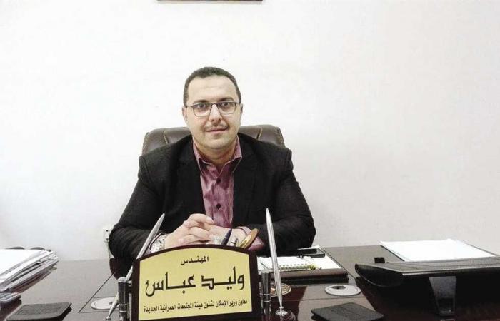 #المصري اليوم - مال - «الإسكان» :17 مشروعا للقطاع الخاص بنظام الحصة العينية تعمل بنجاح (تفاصيل) موجز نيوز