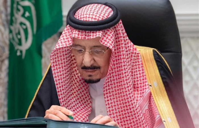 #المصري اليوم -#اخبار العالم - مجلس الوزراء السعودي يستعرض مستجدات الوضع الوبائي في المملكة موجز نيوز