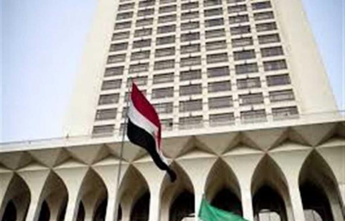 المصري اليوم - اخبار مصر- أول تعليق مصري على نتائج انتخابات السلطة التنفيذية الليبية موجز نيوز