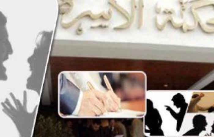 #اليوم السابع - #حوادث - سيدة تطالب طليقها بـ890 ألف جنيه نفقة متعة عن 15 سنة عشرة